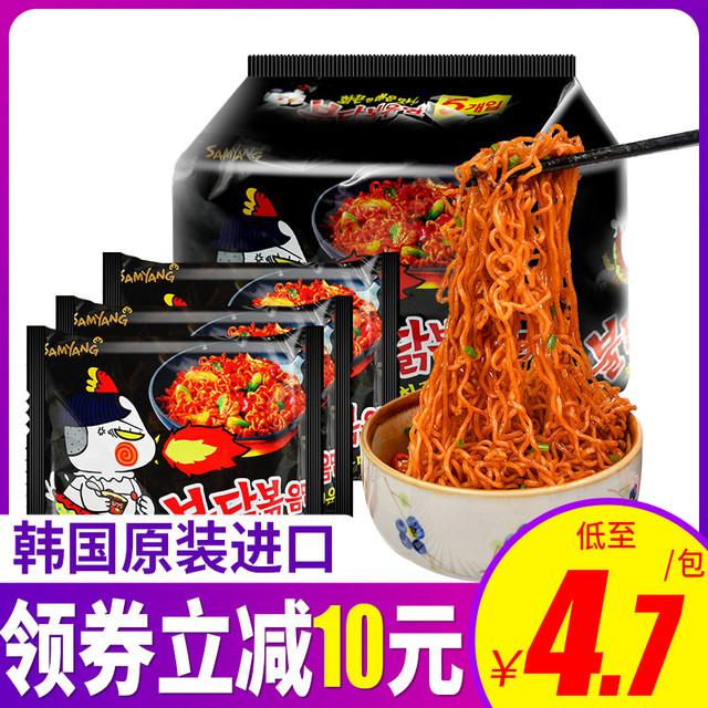 韩国正宗三养火鸡面140g*5袋装正品超辣方便面拌面速食泡面整箱