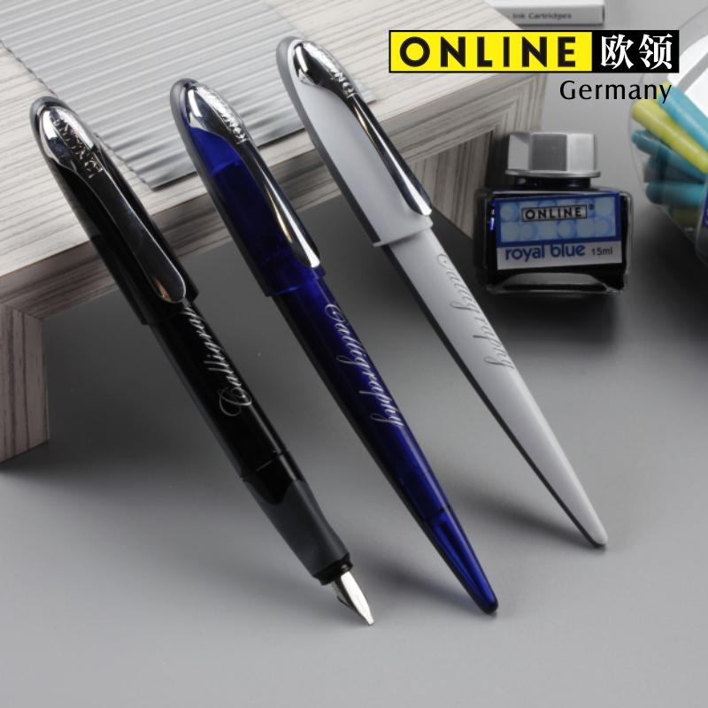 正品德国进口Online欧领 学院练字平尖美工钢笔 花体英文艺术笔