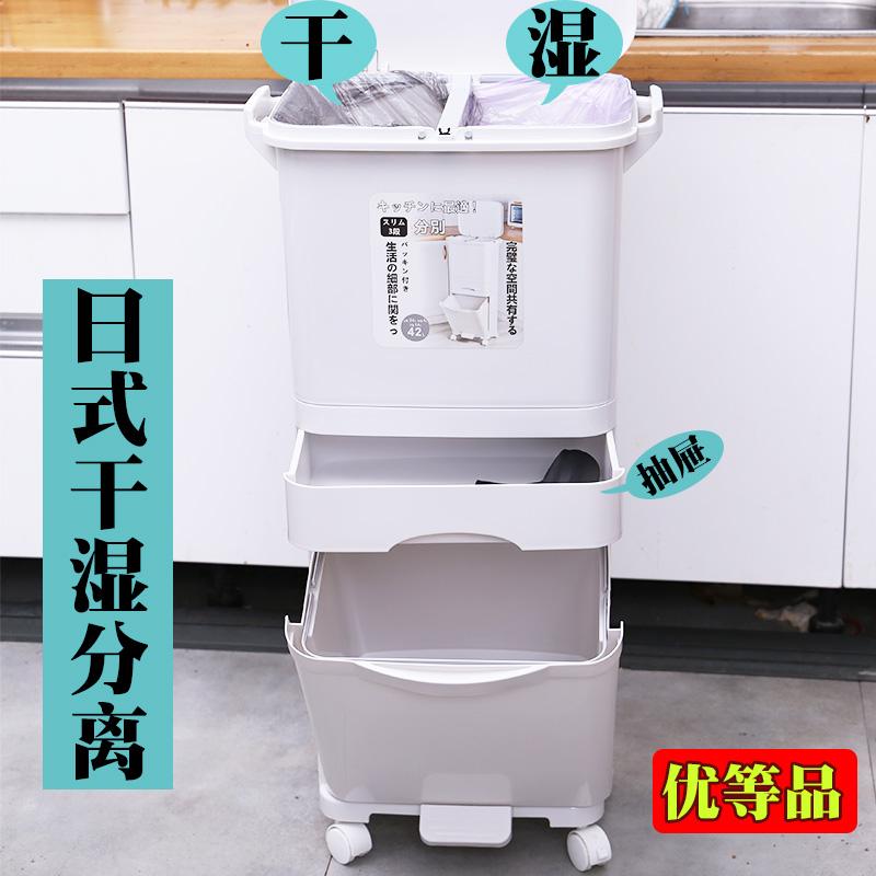 厨房日式小型无锡干湿分离三分类垃圾桶家用杭州双层上海西安拉圾