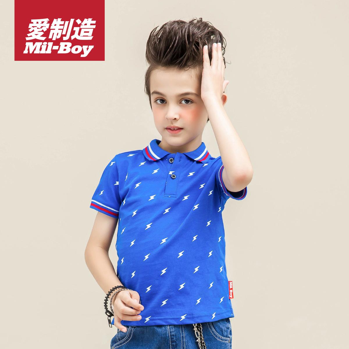 綠盒子 愛 男童滿版閃電印花棉質POLO衫2016夏新短袖T恤