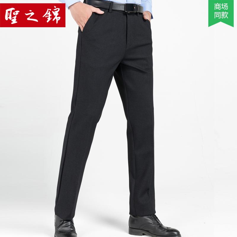 2020 new mens casual pants mens elastic loose straight thin business mens pants spring summer long pants