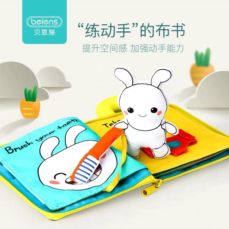 Детские тканевые книги Артикул 595896157424