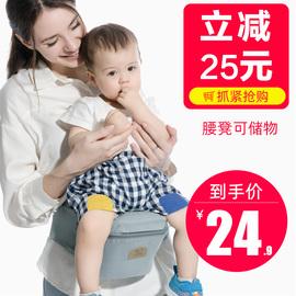 多功能婴儿背带腰凳坐凳宝宝轻便四季抱娃神器单凳前抱式腰登夏天图片