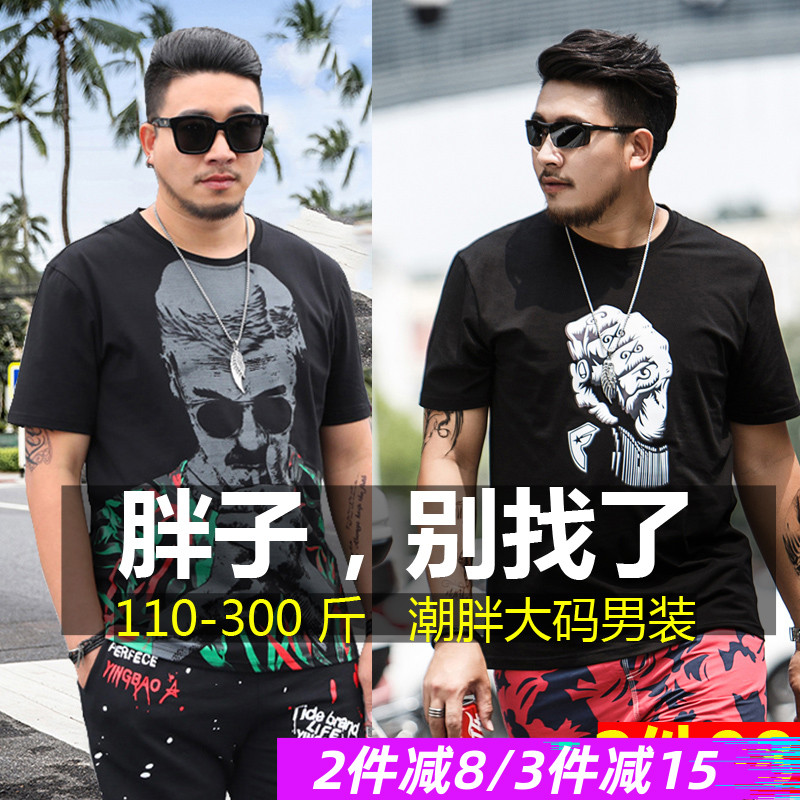 Oversize summer pure cotton ultra thin mens short sleeve T-shirt fattening oversize trendy fat man loose half sleeve top