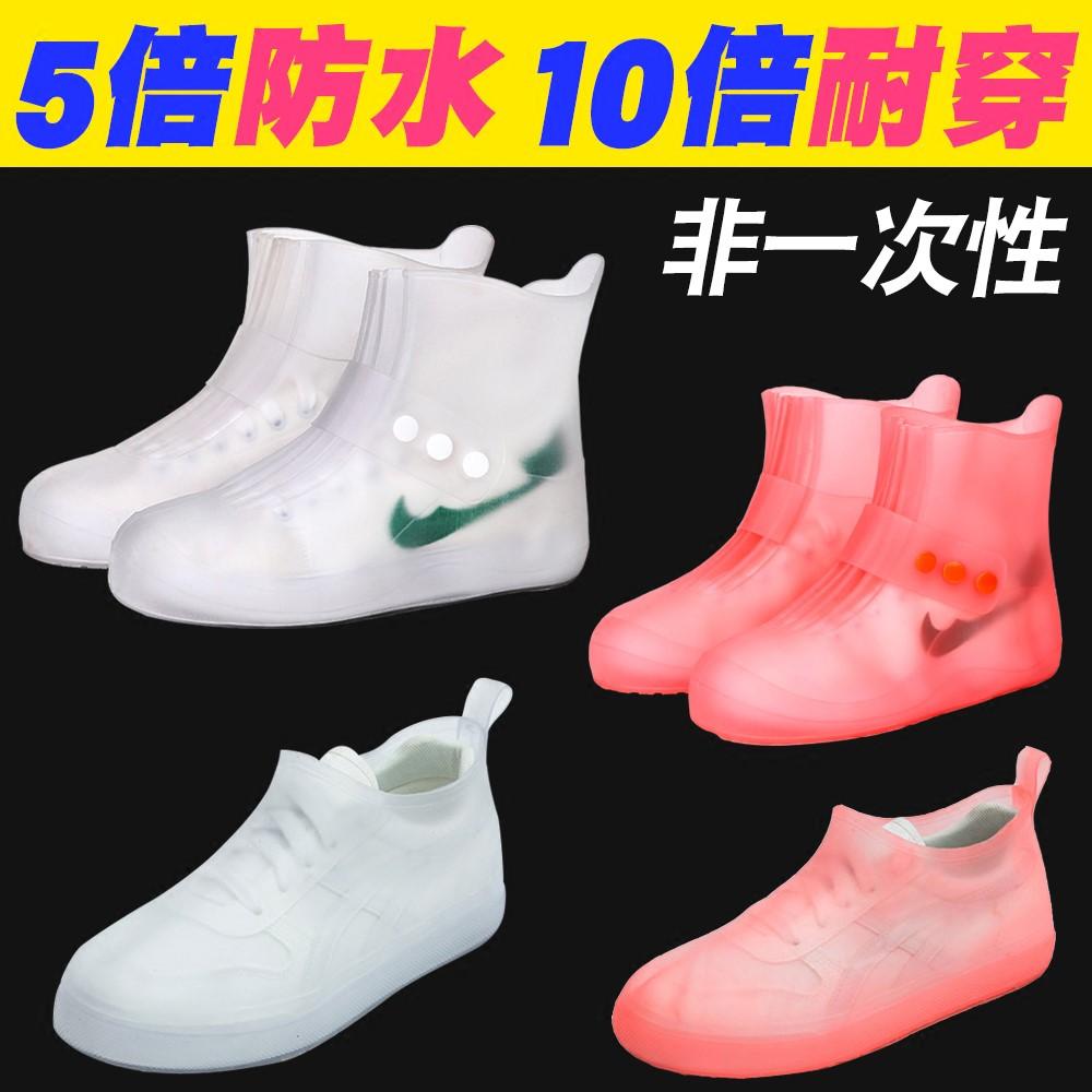 新品男雨鞋套户外加厚耐磨成人小孩透明防滑女童防水雨天儿童女士