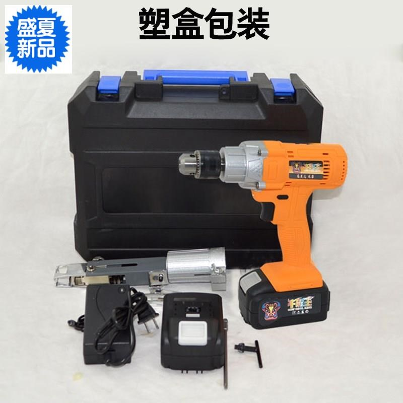 Chain screw gun lithium electric drill automatic screw feeding and sending full cutter set rechargeable self tapping screw fitting screw t