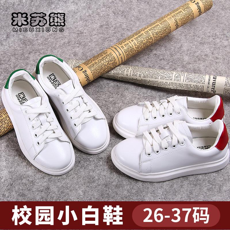米苏熊 2019儿童运动鞋男童校园学生休闲鞋女童套脚板鞋透气单鞋