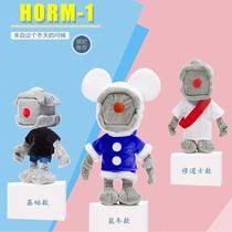 毛绒玩具睡觉抱枕公仔超软布娃娃礼物系列周边玩偶H1Horm