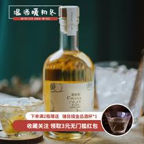 送礼佳品正品越南庞泰酒越南原装进口酒庞泰养生保健酒蓝瓶泰