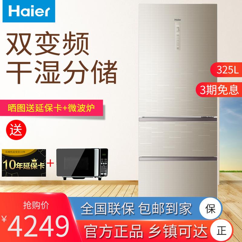Haier/海尔 BCD-325WDGB冰箱三门风冷无霜一级变频三开门家用节能3999.00元包邮
