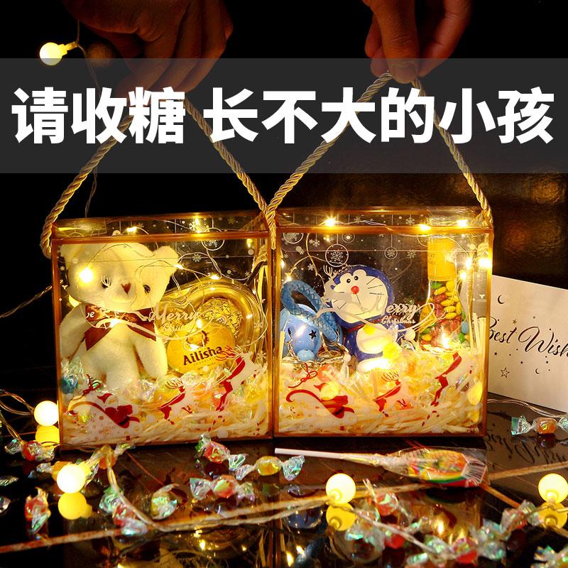 创意送男生女朋友生日礼物适合异地恋闺蜜情侣高颜值糖果礼盒实用