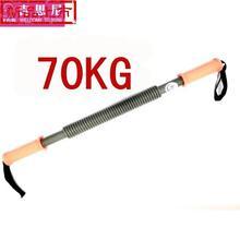 腕力器黑色90公斤双110公斤臂力器Z80KG肌锻炼器臂力棒100kg扩