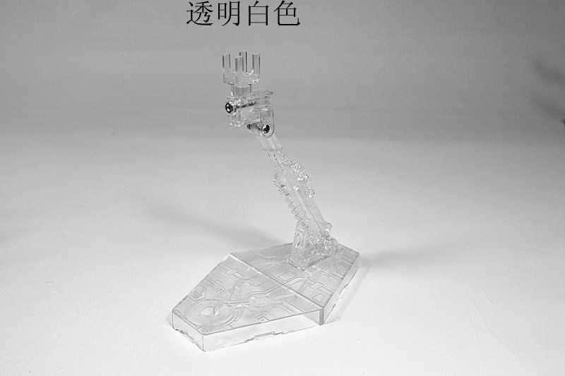 高达模型 高达支架 透明支架1:144通用rg 支架高达hg支架高达敢达