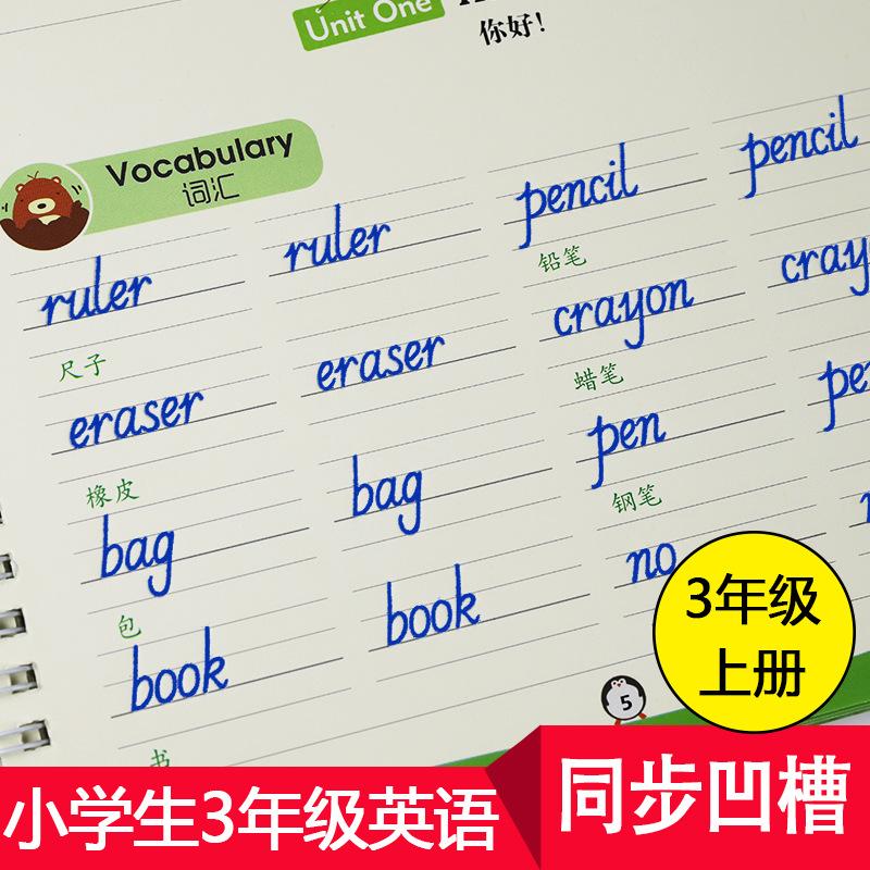 Китайские прописи Артикул 582269083479