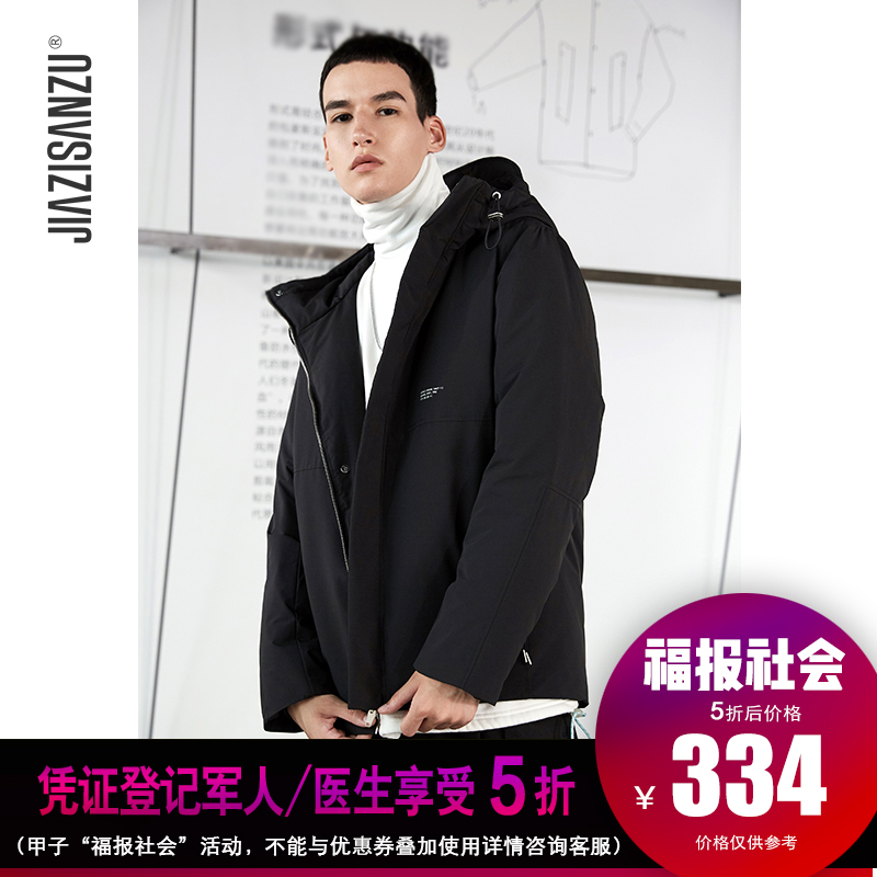 Mens winter new fashion casual hooded short mens down jacket thickened white duck down