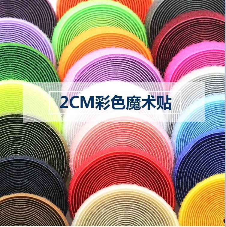 Widened colorful adhesive tape, glued child mother adhesive tape, glued Velcro fastener, black canvas shoes, multi-purpose self-adhesive strip