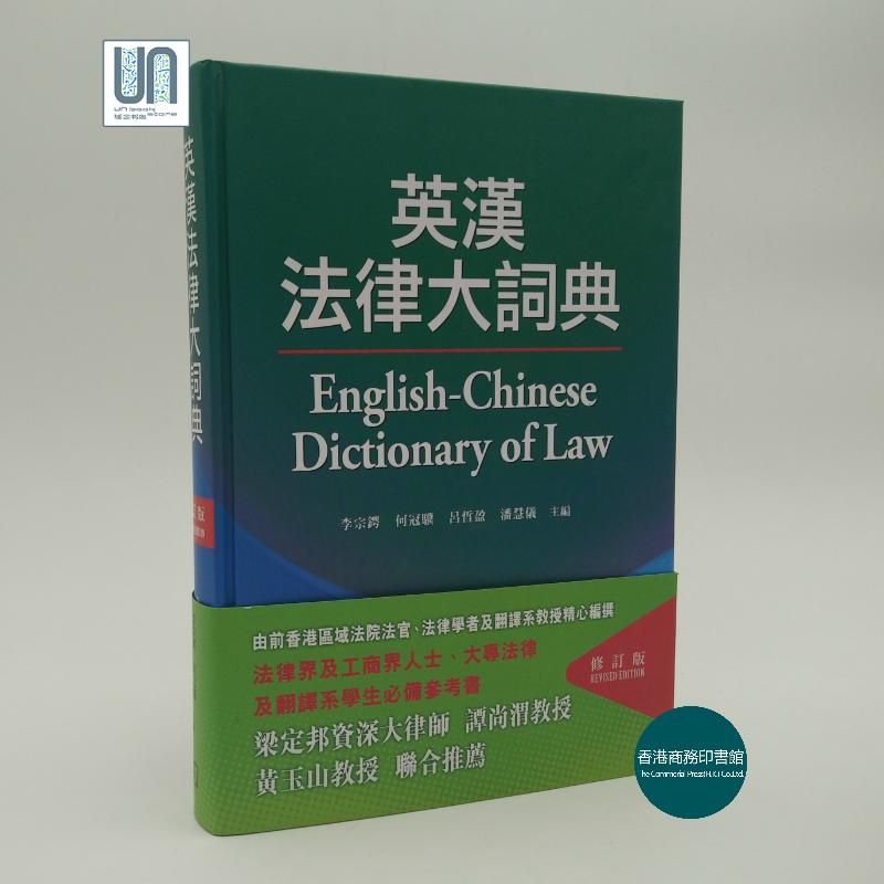 Другие законы Артикул 580542507995