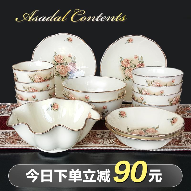 韩国进口13k镀金碗碟套装欧式碗盘餐具纯手工制作家用陶瓷器套装