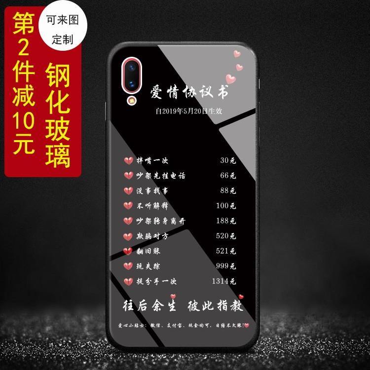 12-09新券高档接私活家规手机壳iqoo协议书