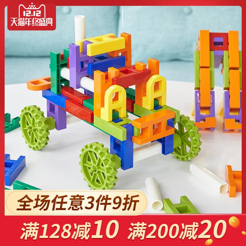百变巧巧拼搭拼插积木塑料加厚3-6周岁儿童益智建构拼装玩具男孩,可领取2元天猫优惠券