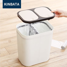 Japan Indoor Classified Waste Cans Press Dry-Wet Separation Household Kitchen Toilet Narrow Garbage Cans with Covers