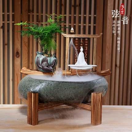 陶瓷流水喷泉加湿器鱼缸招财风水客厅家居办公室摆件店铺开业礼品