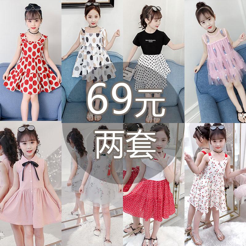 11-11新券夏天洋气儿童网红连衣裙女童裙子