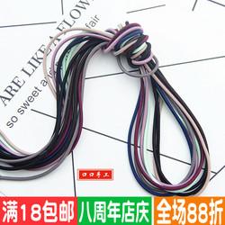 全新3mm手工打结头绳自制皮筋材料发饰diy韩国小清新简约个性发圈