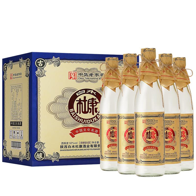 整箱6瓶白水杜康酒整箱特价 浓香型白酒纯粮食酒52度500ml*6瓶