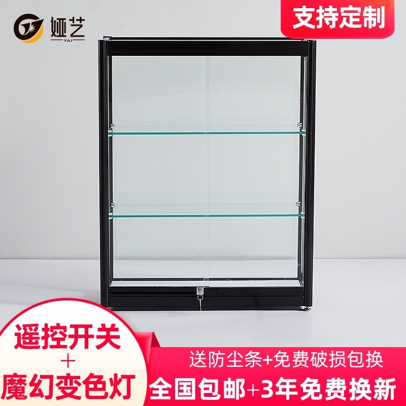 Model display cabinet customized hand cabinet small household low cabinet dustproof transparent product glass display cabinet