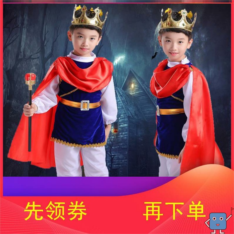 Halloween childrens table show costumes m men m women snow white dress Prince role play costume dance drama