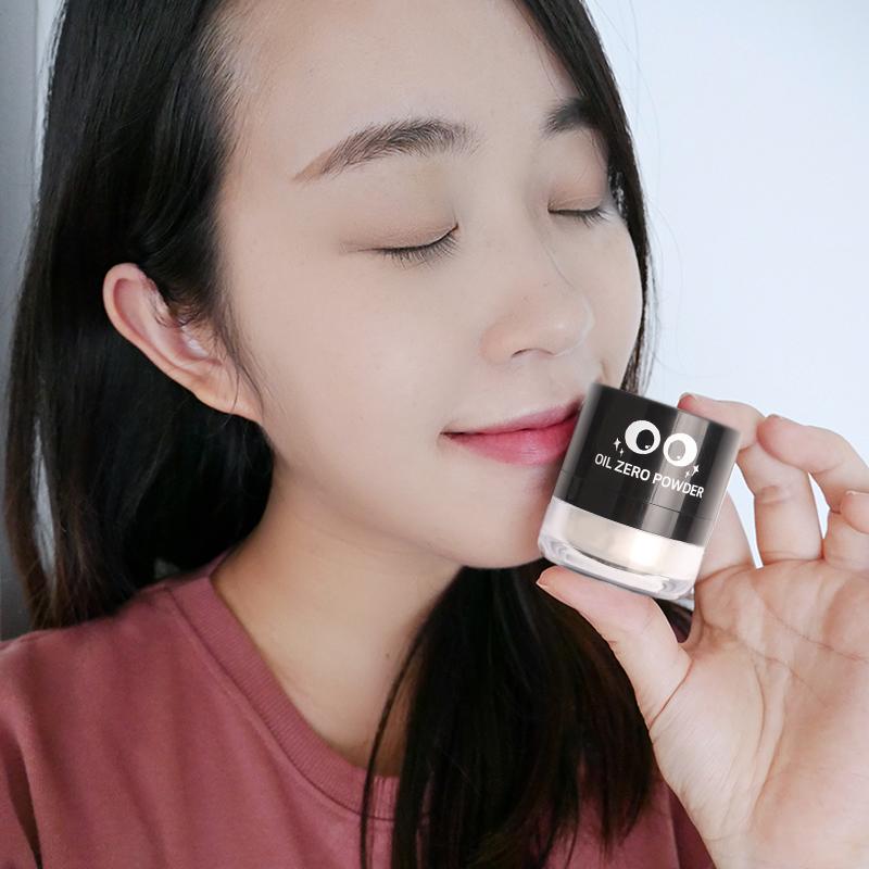 韩国网红定妆蜜粉控油持久遮瑕散粉12-01新券