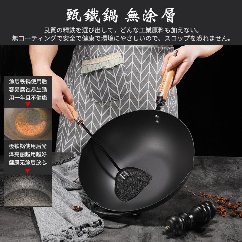 日本中華極鉄鍋窒化はさびにくいです。