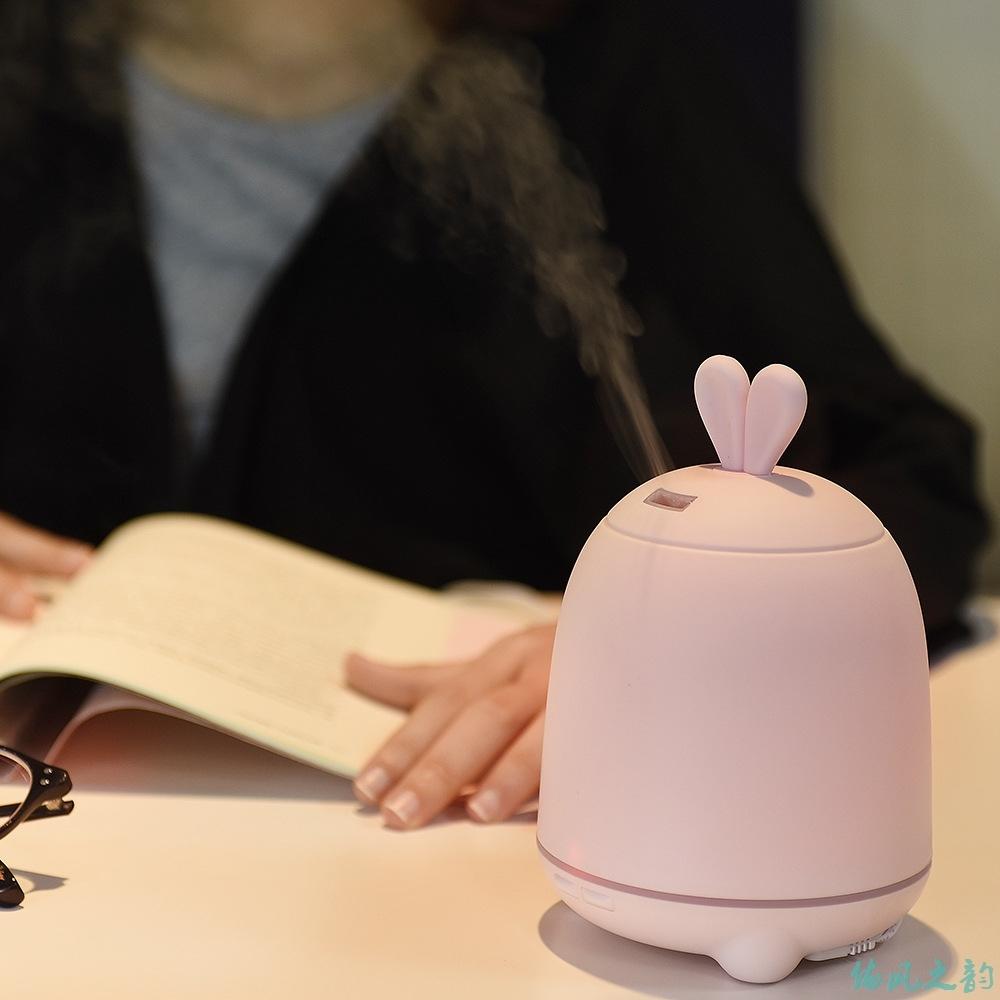 [伊风印象时尚潮流馆加湿器]兔香薰兔子加湿器家用机静音办公室卧室月销量1件仅售91.8元