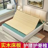 松木床板1.8米折叠硬板床垫实木护腰排骨架单人1.5米木板床垫硬板