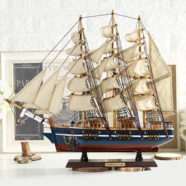 一帆风顺帆船模型摆件实木纯手工仿真工艺船家居酒柜玄关装饰品图片