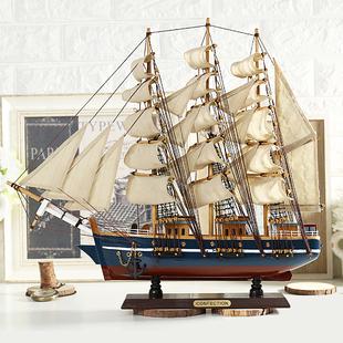 一帆风顺帆船模型摆件实木纯手工仿真工艺船家居酒柜玄关装 饰品