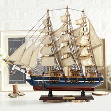 一帆风顺帆船模型摆件实木纯手工仿真工艺船家居酒柜玄关装饰品