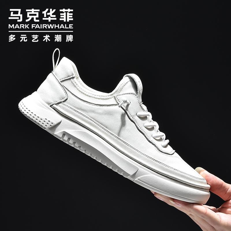 马克华菲真皮男鞋夏季2020新款鞋子韩版百搭小白鞋潮流休闲皮鞋潮