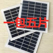 5片太阳能电池板9V2W电池片太阳能板手机充电diy5V6V12V光伏发电
