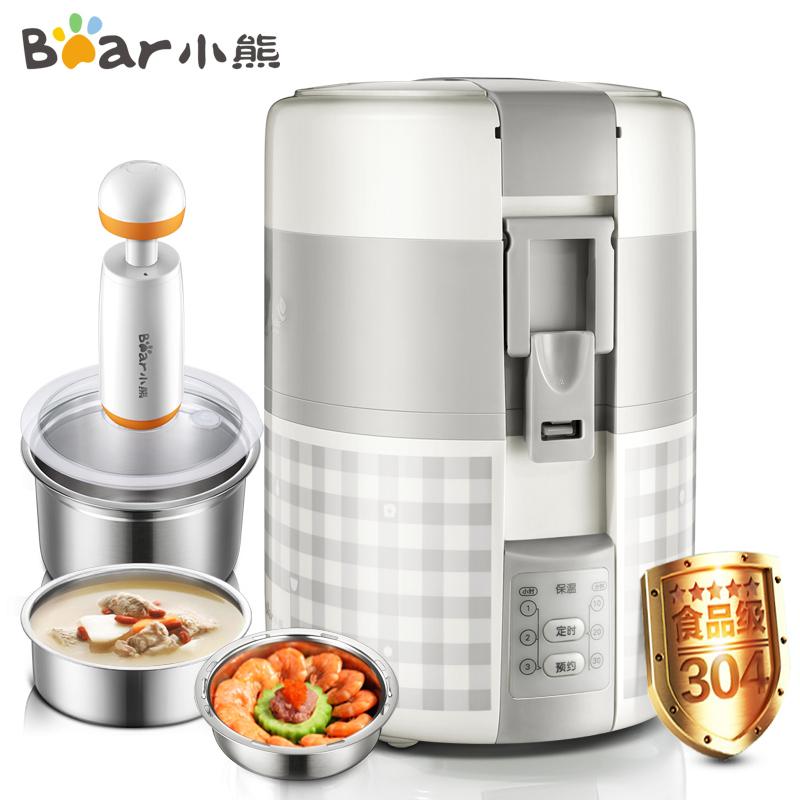 小熊电热饭盒智能便携式迷你三层自动保温带蒸煮锅可插电加热神器
