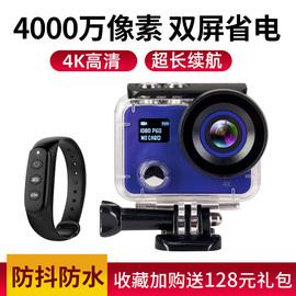 攝徒SJ9000防水下運動相機4K高清摩托車行車記錄儀潛水錄像防抖頭戴式攝像頭盔騎行360全景攝影戶外VLOG圖片