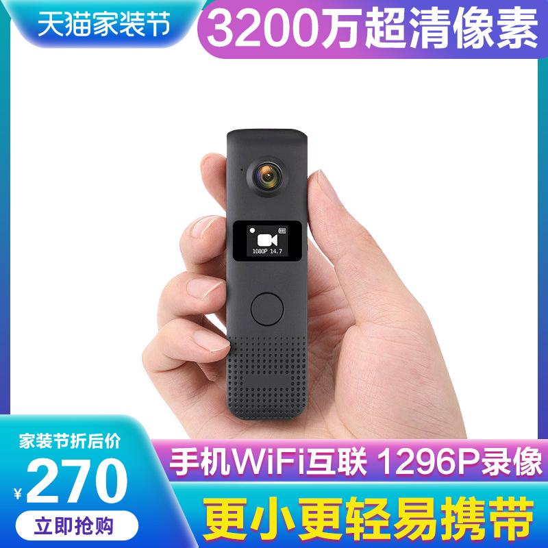 高清口袋运动相机无线小型随身摄像机录音笔头摄影录像机记录仪
