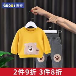 男童加绒卫衣套装秋冬2020新款1一2岁宝宝婴儿衣服冬装儿童小童装