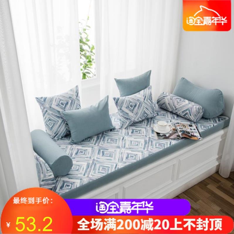 客厅动漫飘窗垫中式新中式可爱中国风裁剪面料风格北欧风订制尺寸