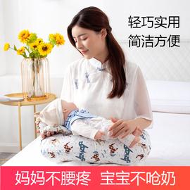 喂奶神器哺乳枕护腰坐月子抱娃椅垫侧躺喂婴儿吃奶抱抱托喂奶枕头图片