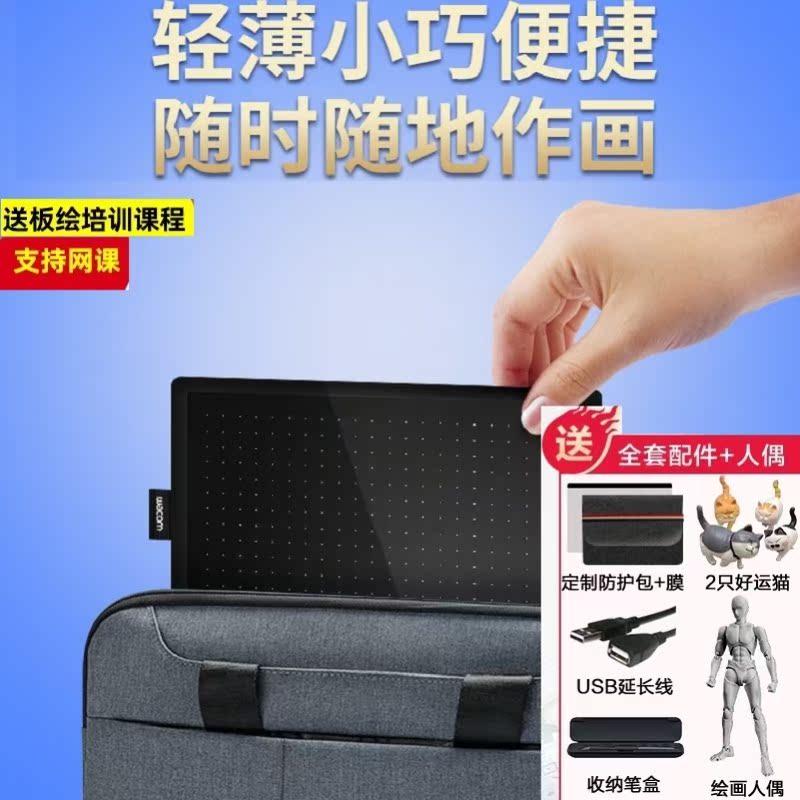 Электронные устройства с письменным вводом символов Артикул 643622746466
