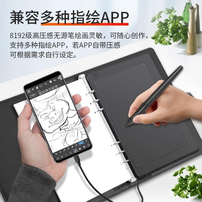 Электронные устройства с письменным вводом символов Артикул 643965543062