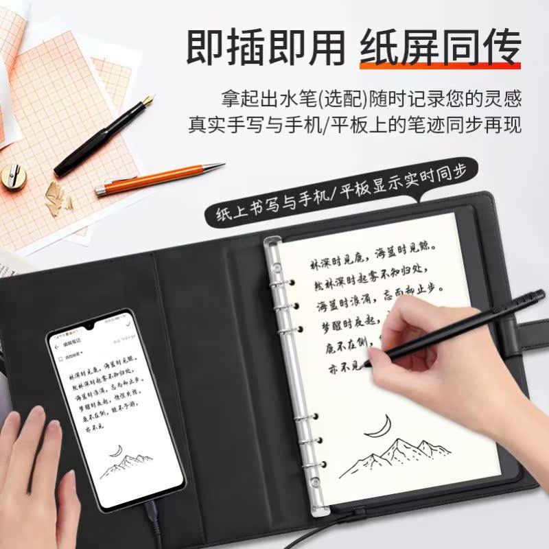 Электронные устройства с письменным вводом символов Артикул 643281869103
