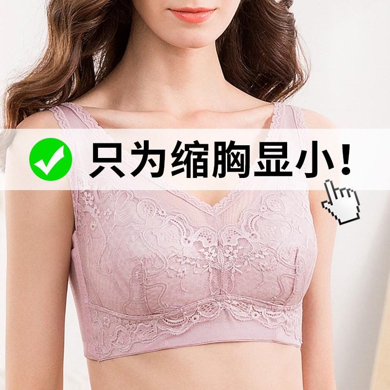 大胸显小文胸超薄内衣女薄款夏天显胸小神器抹胸式无钢圈聚拢胸罩